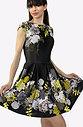 Разкроена рокля с флорален принт