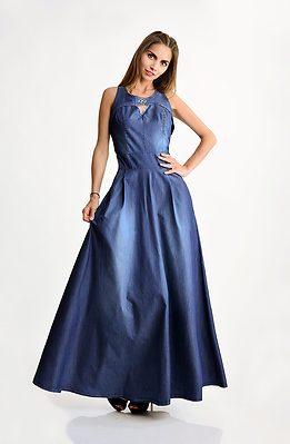 Дълга дънкова рокля II