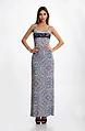 Дълга трикотажна рокля